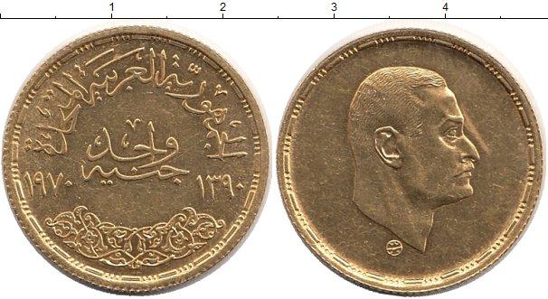 Картинка Монеты Египет 1 фунт Золото 1970