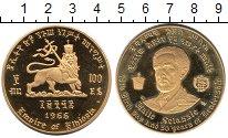 Изображение Монеты Эфиопия 100 долларов 1966 Золото Proof 75 лет со дня рожден