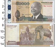 Изображение Банкноты Камбоджа 50.000 риэль 2013  UNC Портрет короля Нород