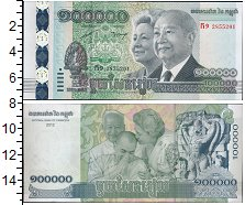 Изображение Банкноты Камбоджа 100.000 риель 2012  UNC Портреты Нородома Си