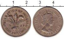 Изображение Монеты Нигерия 1 шиллинг 1959 Медно-никель XF- Елизавета II.  Пальм