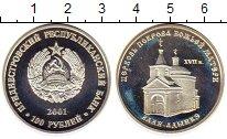 Изображение Монеты Приднестровье 100 рублей 2001 Серебро Proof- Валя-Ордынка. Церков