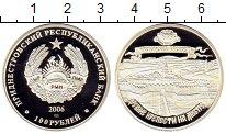 Изображение Монеты Приднестровье 100 рублей 2006 Серебро Proof Древние крепости на