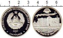Изображение Монеты Приднестровье 100 рублей 2007 Серебро Proof