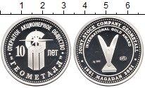 Изображение Монеты Россия медаль 2001 Серебро Proof