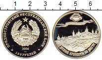 Изображение Монеты Приднестровье 100 рублей 2006 Серебро Proof Древние  крепости  н