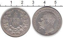 Изображение Монеты Болгария 2 лева 1891 Серебро XF