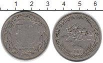 Изображение Монеты Центральная Африка 50 франков 1961 Медно-никель VF Антилопы