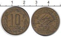 Изображение Монеты Камерун 10 франков 1958 Латунь XF Антилопы
