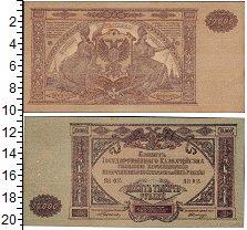 Изображение Банкноты Гражданская война 10000 рублей 1919  XF+