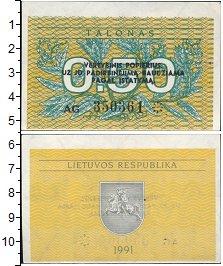 Изображение Банкноты Литва 0,50 талона 1991  UNC-