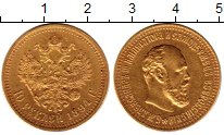 Изображение Монеты 1881 – 1894 Александр III 10 рублей 1894 Золото XF АГ. Y# A42 Проба 900