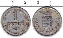 Изображение Монеты Венгрия 1 пенго 1941 Алюминий XF