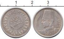 Изображение Монеты Египет 2 пиастра 1939 Серебро XF Фарук
