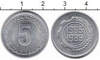 Изображение Монеты Алжир 5 сантим 1985 Алюминий UNC- План  развития  на