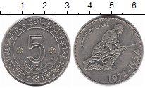 Изображение Монеты Алжир 5 динар 1974 Медно-никель XF 20  лет  Революции