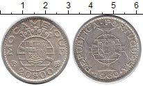Изображение Монеты Мозамбик 20 эскудо 1960 Серебро XF
