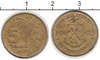Изображение Монеты Гвинея 5 франков 1985 Латунь XF Флора