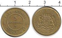 Изображение Монеты Сомали 5 сентесим 1967 Латунь XF Герб