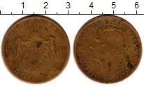 Изображение Монеты Румыния 500 лей 1945 Латунь XF- Михай I