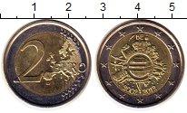 Изображение Монеты Бельгия 2 евро 2012 Биметалл UNC- 10 - летие  хождения