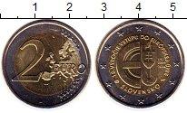 Монета Словакия 2 евро 2014 10-летие Словакии в Европейском Союзе...