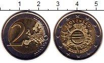 Изображение Монеты Словакия 2 евро 2012 Биметалл UNC- 10 лет наличному обр