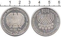 Изображение Монеты ФРГ 5 марок 1974 Серебро UNC- F. 25 лет конституци