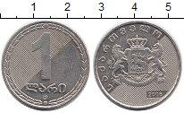 Изображение Монеты Грузия 1 лари 2006 Медно-никель UNC-