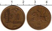 Изображение Монеты Литва 10 центов 1925 Латунь XF Флора,Всадник