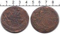 Изображение Монеты 1762 – 1796 Екатерина II 5 копеек 1780 Медь VF ЕМ