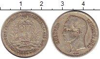 Изображение Монеты Венесуэла 1 боливар 1954 Серебро XF- Симон Боливар