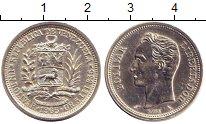 Изображение Монеты Венесуэла 1 боливар 1965 Серебро XF+ Симон Боливар
