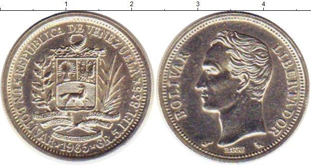 Монета боливар много монет магазин