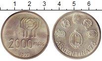 Изображение Монеты Аргентина 2000 песо 1977 Серебро UNC- Чемпионат мира по фу