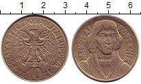 Изображение Монеты Польша 10 злотых 1959 Медно-никель XF Николай Коперник