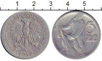 Изображение Монеты Польша 5 злотых 1958 Алюминий VF Рыбак