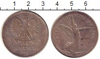 Изображение Монеты Польша 5 злотых 1928 Серебро VF Вторая Республика (1