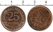 Изображение Монеты Шпицберген 25 рублей 1993 Медно-никель XF Арктикуголь ммд