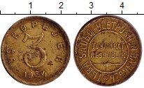 Изображение Монеты Россия Тува 3 копейки 1934 Латунь VF