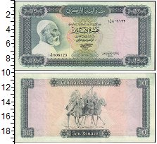 Изображение Банкноты Ливия 10 динар 0  XF