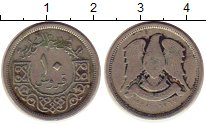 Изображение Монеты Сирия 10 пиастр 1944 Медно-никель XF Герб,орел
