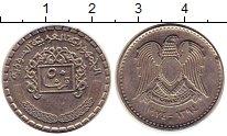 Изображение Монеты Сирия 50 пиастров 1974 Медно-никель XF Герб,орел