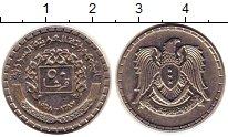 Изображение Монеты Сирия 50 пиастров 1967 Медно-никель XF Герб,орел