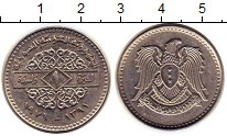 Изображение Монеты Сирия 1 фунт 1971 Медно-никель XF Герб,орел