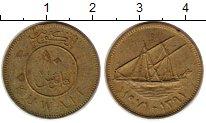 Изображение Монеты Кувейт 10 филс 1971 Латунь XF