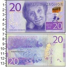 Изображение Банкноты Швеция 20 крон 2014  UNC-