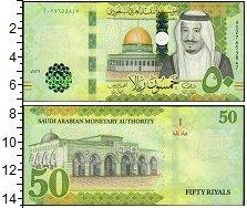 Изображение Банкноты Саудовская Аравия 50 риалов 0  UNC-