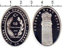 Изображение Монеты Турция 10 лир 2016 Серебро Proof