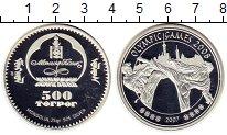 Изображение Монеты Монголия 500 тугриков 2007 Серебро Proof Олимпиада 2008.  Тхэ